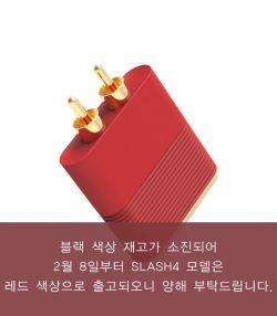 SLASH4 블루투스 Quad DAC 리시버